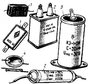 Рис. 184. Общие виды применяемых конденсаторов: 1 — слюдяные; 2 — бумажные; 3 — электролитический; 4 — керамический