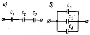 Рис. 187. Последовательное (а) и параллельное (б) соединения конденсаторов
