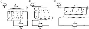 Рис. 229. Схемы ступенчатого регулирования выходного напряжения трансформатора на стороне низшего напряжения (а) и на стороне высшего напряжения (б и в)