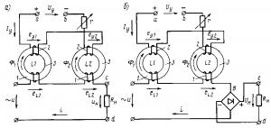 Рис. 235. Схемы магнитных усилителей с насыщающимися реакторами с выходом на переменном (а) и постоянном (б) токе