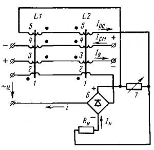 Рис. 239. Принципиальная схема магнитного усилителя с обмотками смещения и обратной связи