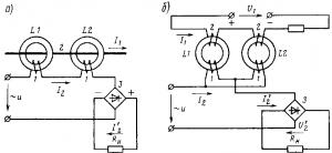 Рис. 242. Схемы трансформаторов постоянного тока (а) и постоянного напряжения (б)